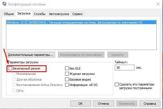 kak_otkryt_konfiguraciyu_sistemy_windows_10_16.jpg