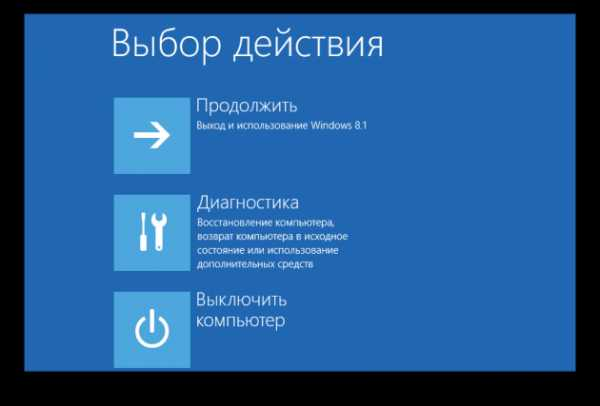 kak_otkryt_konfiguraciyu_sistemy_windows_10_18.jpg
