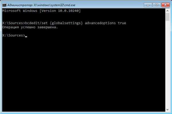 kak_otkryt_konfiguraciyu_sistemy_windows_10_22.jpg