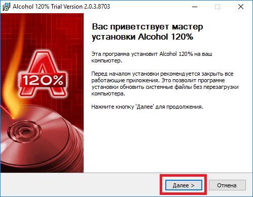 04-okno-osnovnogo-installjatora.png