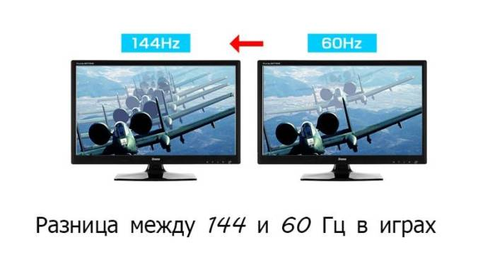 monitor-144hz.jpg