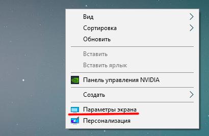 ekran-param.png