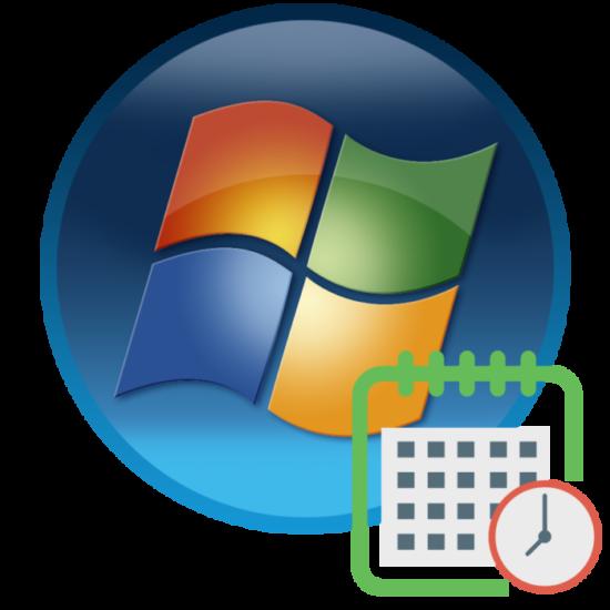 Planirovshhik-zadaniy-v-operatsionnoy-sisteme-Windows-7.png