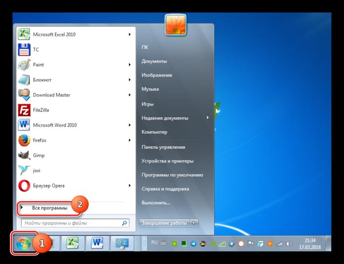 Perehod-v-razdel-Vse-programmyi-cherez-menyu-Pusk-v-Windows-7-1.png