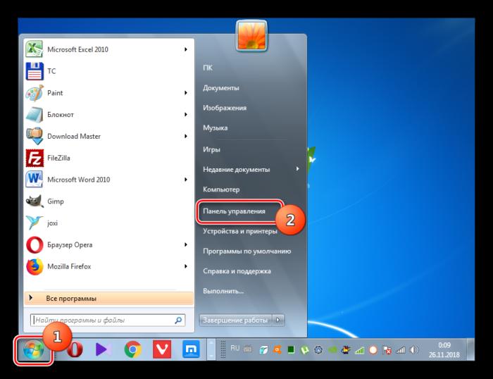 Perehod-v-Panel-upravleniya-cherez-menyu-Pusk-v-Windows-7-6.png