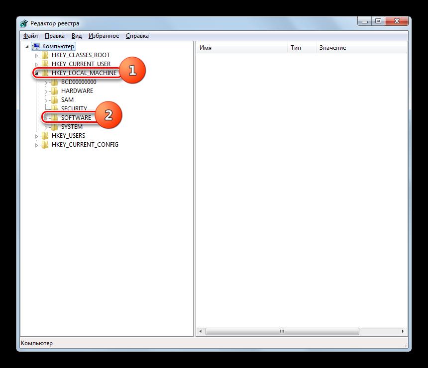 Perehod-v-razdel-SOFTWARE-v-okne-Redaktora-sistemnogo-reestra-v-Windows-7.png