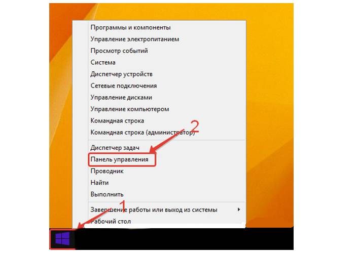 Perehodim-v-Panel-upravlenija-1-1.jpg