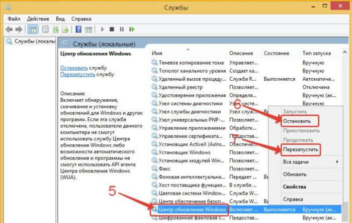 Zapuskaem-obnovlenie-nazhav-na-Centr-obnovlenij-Windows-.jpg