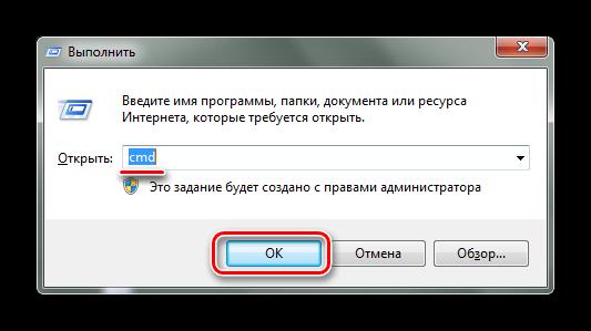 1.-Vyizov-komandnoy-stroki.png