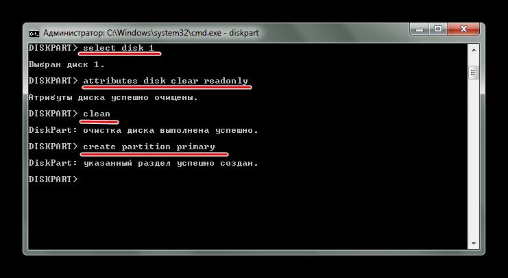 7.-Podgotovka-k-protsessu-formatirovaniya.png