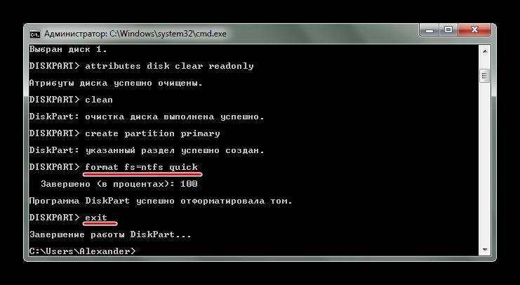 8.-Formatirovanie-i-zavershenie-rabotyi-diskpart.png