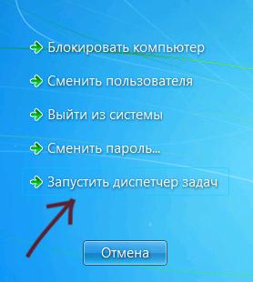 menu-task-manager.png