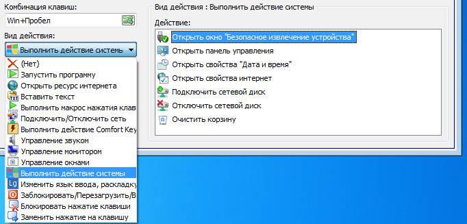 1560250302_skrin_12.jpg
