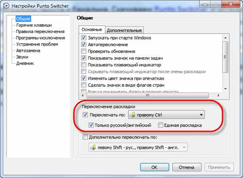 punto_switcher.jpg