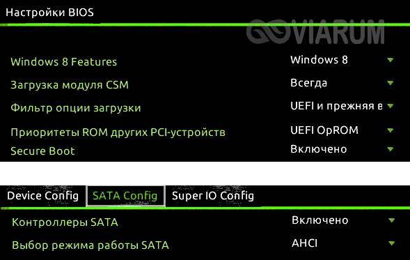 ustanovka-windows-nevozmozhna-gpt-3.jpg