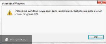 setwin-gptdisk-1.jpg