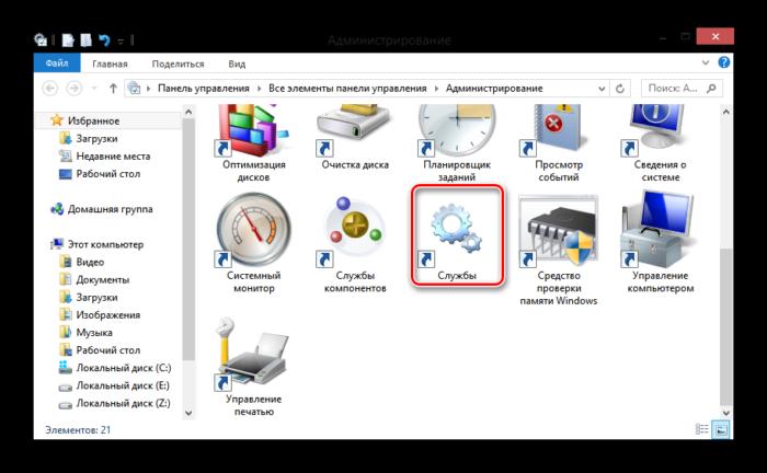 Windows-8-Administrirovanie.png