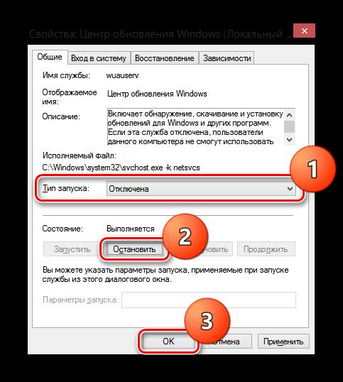 Svoystva-TSentr-obnovleniya-Windows-8-Lokalnyiy-kompyuter-.png