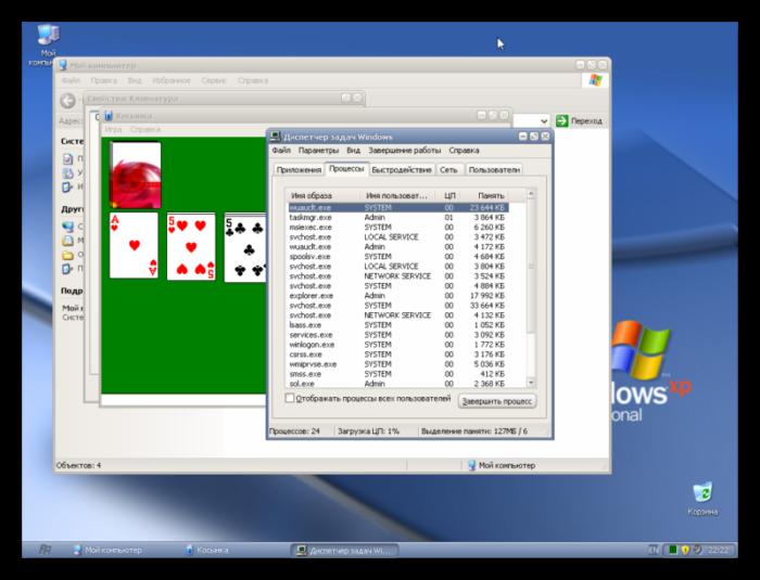 Dispetcher-zadach-Windows-XP-protsessy-e1504208026644.png