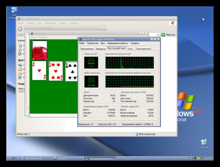 Dispetcher-zadach-Windows-XP-bystrodejstvie-e1504208057159.png