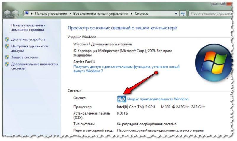 Sistema-indeks-proizvoditelnosti-800x479.jpg