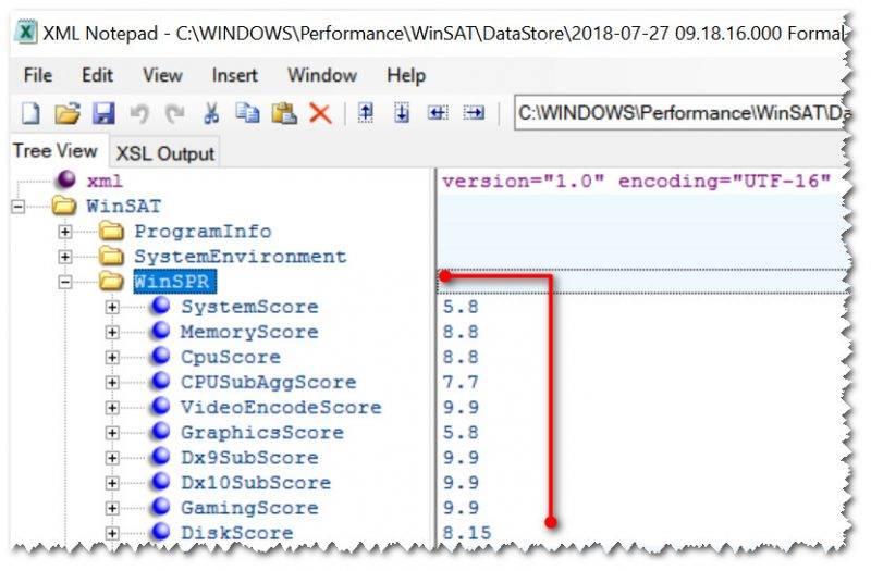 XML-Notepad-2007-prosmotr-XML-fayla-800x525.jpg