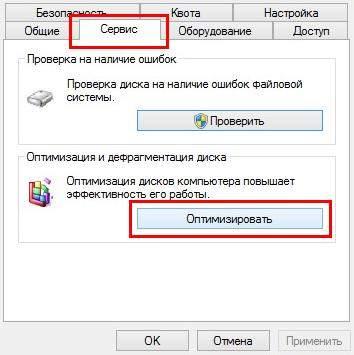 defragmentatsiyu-diska-6.jpg