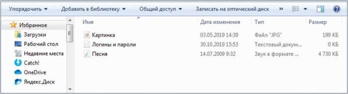 kak_najti_skrytye_fajly_i_papki_v_windows.7.jpg
