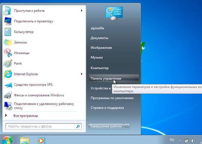 1_menu_pusk_panel_upr.jpg