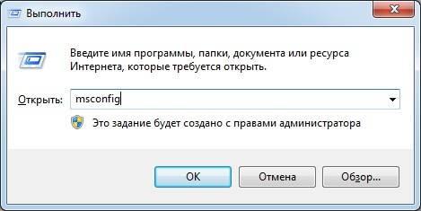 1-msconfig.jpg