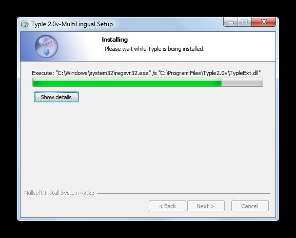 Protsedura-installyatsii-prilozheniya-v-okne-Mastera-ustanovki-programmyi-Typle-v-Windows-7.png