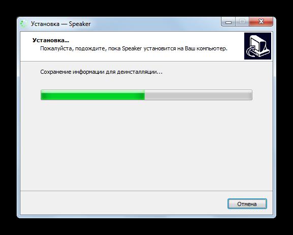 Protsedura-installyatsii-prilozheniya-v-okne-Mastera-ustanovki-programmyi-Speaker-v-Windows-7.png