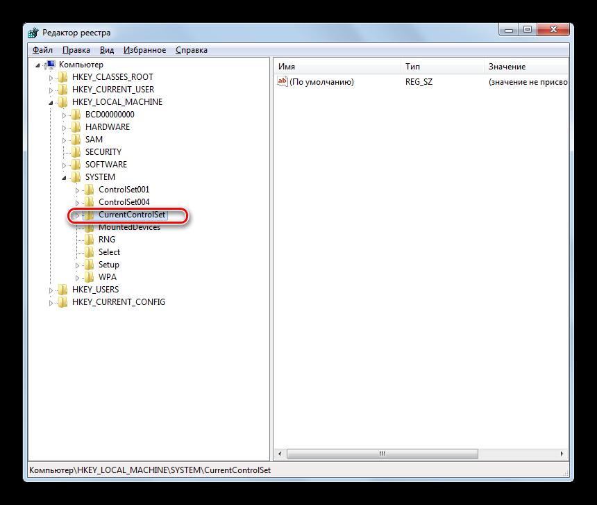 Perehod-v-razdel-CurrentControlSet-v-okne-redaktora-sistemnogo-reestra-v-Windows-7.png