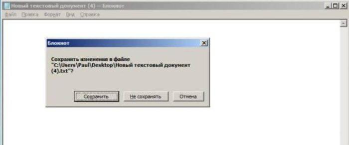 Nazhimaem-kombinaciju-AltF4-chto-by-zakryt-programmu-podtverzhdaem-dejstvie-nazhav-knopku-Sohranit--e1531393486858.jpg