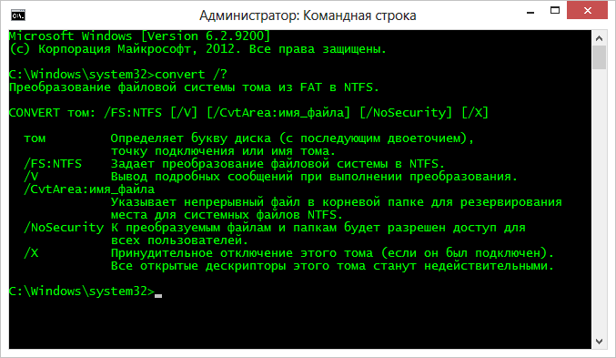 convert-file-system-windows.png