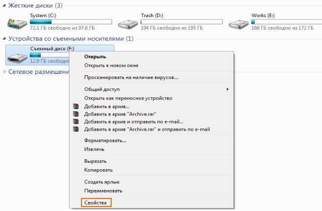uznayom-faylovuyu-sistemu.jpg