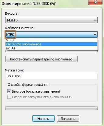 formotirovanie-usb-nositelya-fs.jpg