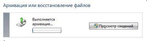 1473780607-dozhdatsya-zaversheniya-s-celyu-vosstanovleniya-os-trebuetsya-zapisat-disk-s-vindovs-7-i-perejti-k-ispolneniyu-shagov-opisannyx-v-sleduyushhej-chasti-etoj-instrukcii.jpg