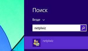 password-to-Windows-300x175.jpg