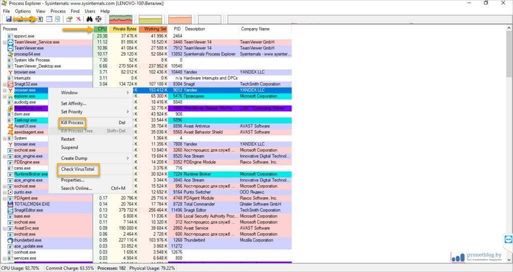 chto-to-gruzit-processor-7-1024x543.jpg