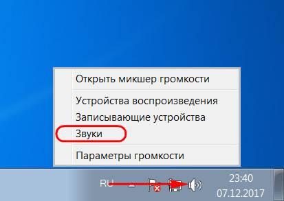 1512739824_skrin_1.jpg