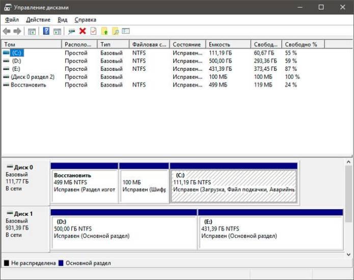 3-ways-to-hide-disk-logical-partition-windows10-02.jpg