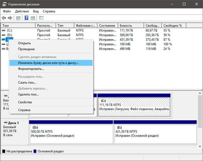 3-ways-to-hide-disk-logical-partition-windows10-03.jpg