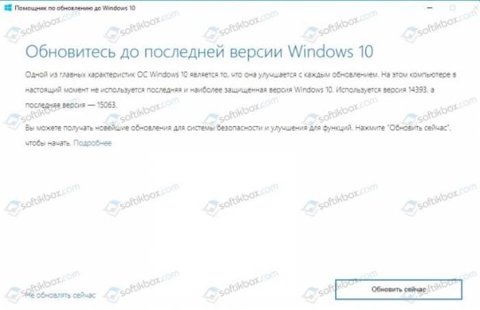 48b05728-c045-4c42-854f-15cf0294ba79_760x0_resize-w.jpg