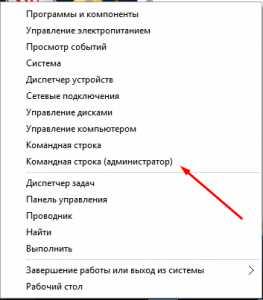 kak_zagruzit_poslednyuyu_udachnuyu_konfiguraciyu_windows_10_2.jpg