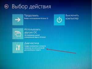 kak_zagruzit_poslednyuyu_udachnuyu_konfiguraciyu_windows_10_11.jpg