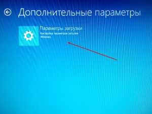 kak_zagruzit_poslednyuyu_udachnuyu_konfiguraciyu_windows_10_12.jpg