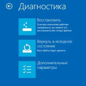kak_zagruzit_poslednyuyu_udachnuyu_konfiguraciyu_windows_10_25.jpg