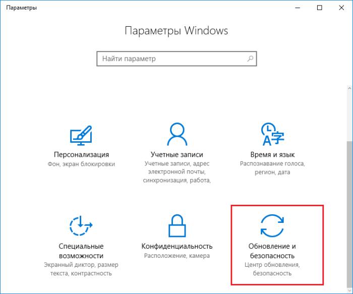 2-posmotret-ustanovlennye-obnovleniya-windows-10-700x583.png