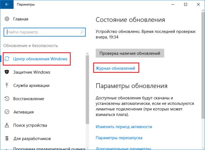 3-posmotret-ustanovlennye-obnovleniya-windows-10-700x513.png